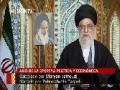 [SPANISH] Nowruz Message : Líder Supremo: Año 1392, año de la epopeya política y económica