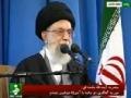 Supreme Leader Meets with Pilgrims at Imam Ridha (a.s) Shrine - 21 March 2013 - Mashhad - Farsi