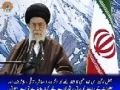 صحیفہ نور Supreme Leader Khamenei - Dedicate our Potential for the Industrial Development - Persian Sub Urdu
