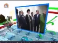 [03] Paroles Edifiantes - Sayyed Ali Khamenei - Persian Sub French