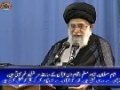 صحیفہ نور Quran Unites us all Muslims together - Supreme Leader Khamenei - Persian Sub Urdu