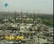 Leader Ayatollah Khamenei on Imam Khomeini R.A - Old Speeches - Part 1 - Persian