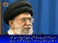 صحیفہ نور|Support for Egyptian Revolution-Islamic Awakening|Supreme Leader Khamenei - Persian Sub Urdu