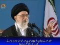 صحیفہ نور US has already been defeated in Palestines Issue - Supreme Leader Khamenei -  Persian Sub Urdu