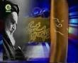 Leader Ayatollah Khamenei talks about Imam Khomeini ra - Part 4 - Persian