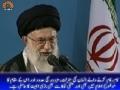 صحیفہ نور Mazdor or Deen main unkay maqam key baray main guftagu - Supreme Leader Khamenei - Persian Sub Urdu