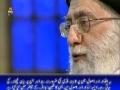 صحیفہ نور Rehbar Inqalab ki Sipah Pasdaran say Guftugu - Rehbar Khamenei - Persian sub Urdu