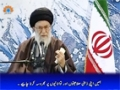 صحیفہ نور | Hamain Sanati Maidan main Khudkafeel hona parey ga - Rehbar Khamenei - Farsi sub Urdu
