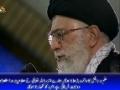 صحیفہ نور | Imam ka Inqalab tarikh main bay nazir hay - Rehbar Khamenei - Farsi sub Urdu