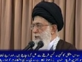صحیفہ نور | Enemy using Human Rights Women and Law as tools - Rehbar Khamenei - Farsi sub Urdu