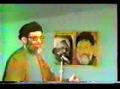 Friday Prayers Ayatollah Khamenei The Friday of Blood