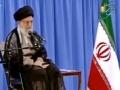 دیدار فرماندهان سپاه پاسداران انقلاب اسلامی۱۳۹۲/۰۶/۲۶ - Farsi