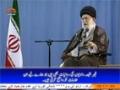 صحیفہ نور  | Freedom for Palestine not difficult than Iranian Freedom - Rehbar Khamenei- Urdu