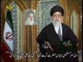 URDU HAJJ 2013 رہبر مسلمین آیت اللہ العظمی سید علی خامنہ ای کا پیغام حج