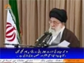 صحیفہ نور | Western Tool of Media and its Effects - Rehbar Khamenei - Urdu