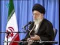 Ayatullah Khamenei Speech to Participants of 7th Elite Youth Conference 2013 - Farsi Sub English