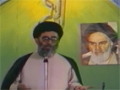 Ayatullah Khamenei recites Martyrdom of Hazrat Ali Asghar (A.S.) - Farsi