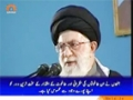 صحیفہ نور | Political comparison of Iran Shah and Mubarak,Islamic Awakening | Imam Khamenei - Farsi Sub Urdu
