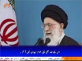 صحیفہ نور | Irani qom ney nehattey Pehalvi ka takhta ultaya | Imam khamenei - Farsi sub Urdu