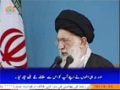 صحیفہ نور | How to stand strong in the path of Resistance | Imam khamenei - Farsi sub Urdu