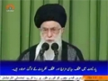 صحیفہ نور | Ikhtelafat ka hona Mantaqi or logical hai | Supreme Leader Khamenei - Urdu
