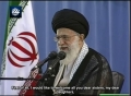Islamic awakening and Women - Ayatullah Ali Khamenei Full Speech 2013 - Farsi Sub English