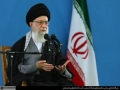 Speech in meeting with Qum people - Ayatullah Ali Khamenei - 10 Jan 2014 - Farsi Sub English