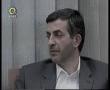 Leader Aytllah.Khamenei Meets With Presidnt and Cabinet Membrs Aug 08 - English