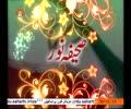صحیفہ نور | Roze ki ehmiyat per Rehbar Moazzam ka khitab | Supreme Leader Khamenei - Urdu