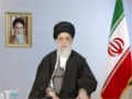 New Year - Norouz Message - Ayatollah Ali Khamenei 1393 - March 20, 2014 - Farsi sub English