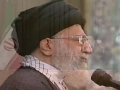 [20 Mar 2014] Ayatollah Khamenei addressing crowd in holy city of Mashhad (P. 1) - English