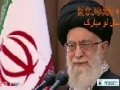 [21Mar14 Complete] Ayatollah Khamenei Speech in the Holy City of Mashhad - English