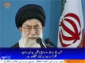 صحیفہ نور | Istakbar ki sazish Shia ko ghair Shia sey juda kerna hay | Supreme Leader Khamenei - Urdu