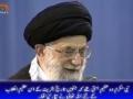 صحیفہ نور | Islami Tamadun dosrey tamam tamadunon per havi hay | Supreme Leader Khamenei - Urdu