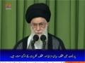 صحیفہ نور | Rehbar Speeches | Islami Parliament kesi honi chahyai | Supreme Leader Khamenei - Urdu