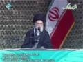 [26 March 2014] Speech : Syed Ali Khamenei - Rahiane Noor Karwan Say Khitab - Urdu Translation
