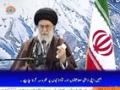 [17 June 2014] Sanati Mayedan Main Khud Kafeel Hona Buhat Zarori Hai   Leader Syed Ali Khamenei - Urdu