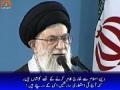 [18 June 2014] Ummate Muslima Ke Darmyan Wahdat   Leader Syed Ali Khamenei - Urdu
