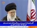 [19 June 2014] Pori Basirat Aur Agahi Kay Sath Mayedan Rahena Hai   Leader Syed Ali Khamenei - Urdu
