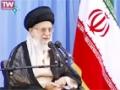 بیانات در دیدار اساتید دانشگاهها - Rahbar Sayyed Ali Khamenei - Farsi