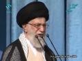 [FARSI][29 July 2014] بیانات رهبر انقلاب در خطبه های نماز عید فطر Eid-ul-Fitr