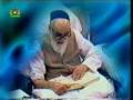 Kalam-e-Noor - Episode 13 - Urdu