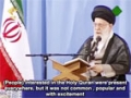 Holy Quran speaks to our hearts and our souls - Ayatullah Khamenei  June 3, 2014 - Farsi sub English