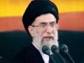 روضهخوانی آیتالله خامنهای برای حضرت اباالفضل العباس - Farsi