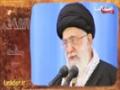 Taghva تقوا - Ayatullah Syed Ali Khamenei - Farsi