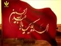 Ziyarat e Imam Hussain AS Recite Leader Syed Ali Khamenei - Arabic
