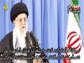 بصیرت کیا ہے ؟ - Syed Ali Khamenei - Farsi Sub Urdu