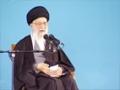 دیدار مردم قم با رهبر انقلاب - Aytaullah Khamenei - Farsi