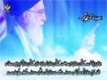 امام زمانہؑ - Syed Ali Khamenei - Farsi Sub Urdu