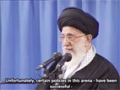 Today the most important issue in the world of Islam is Unity - Ayatullah Khamenei - farsi sub eng